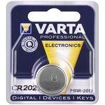 10 Stück - Varta - Knopfzelle Lithium  (6025), Knopfzellen, CR2025